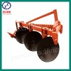 /product-gs/hr-1lyq-325-disc-plough-for-walking-tractor-1446488491.html