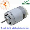 Cruiser motors RS-380SHV,Printer motor,dc motors