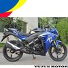 Chongqing Best-Selling 200cc Motorcycle Racing