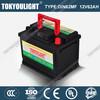 12v battery Super Power High Quality Maintenance Free 12V Battery DIN62MF 12V62AH For Starting battery china