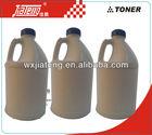 Factory price/compatible toshiba BD2870 copier refill toner powder