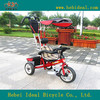 new kids tricycle with 3 wheel