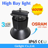 OSRAM leds 90-305vac high lumen IP 65 600w led project light WITH 5 years warranty