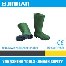 JINHAN camo rain boots,clear rain boots,galoshes rain boots