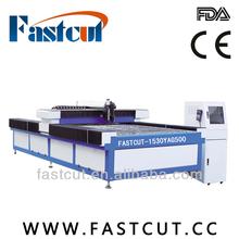 manufacture supply kitchen wares industry panasonic servo stepper motor driver laser lathe machine