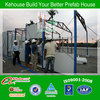 china light steel cheap small houses prefabricated house fast build