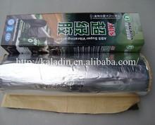 Butyl Auto vibration isolation pad