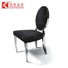 lounge waiting chair
