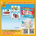 El aprendizaje de inglés de papel puzzles/rompecabezas el partido para el niño