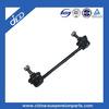 MAZDA 323 stabilizer link B30H-28-170B