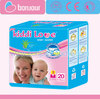 kidi love 2013 hot selling Comfortable low price high quality sunny baby cloth diaper