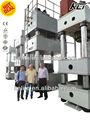 1000 ton prensa hidráulica de la operación manual de la máquina, cuatro- columnas de prensa hidráulica