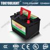 lead acid battery Super Power High Quality Maintenance Free 12V Auto Battery DIN45MF 12V45AH 12v mf battery