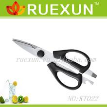 "8.5"" Stainless Steel Kitchen Scissors"