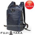 Stylish Genuine Leather Backpack made in Japan FUJITAKA   51701