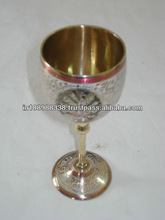 Colored Brass Wine Goblet
