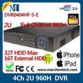 bon marché DVR0404HF-S-E DVR Dahua 4ch H.264 Effio 960H 2U Standalone DVR CCTVS DVR iPad iPhone android SOFTWARE