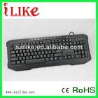 gaming shaped optical wired keyboard kb110