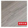 100% de haute qualité et meilleur prix parquet en chêne stratifié