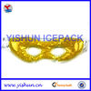 Gel ice pack/cold pack/eye mask
