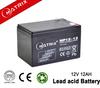 12V 12Ah Sealed Lead Acid Battery For Mountain Bike