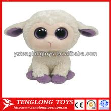 Big eyes set various animal toy white mini sheep plush toy
