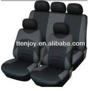 Car Seat Headrest Cover EJ8034