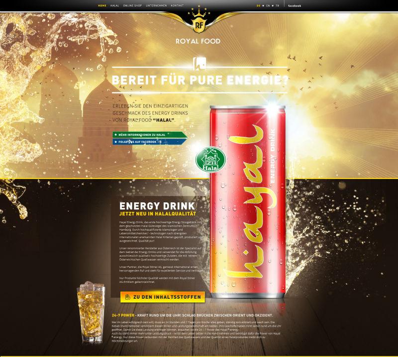 HAYAL - HALAL ENERGY DRINK