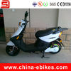 2013 new design electric motorcycle (JSE316)