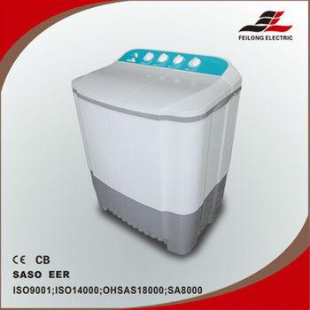 7kg LG Hot sale tub washing machine