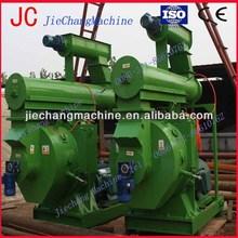 jiechang bio fuel pellets machine