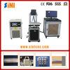 SINB75 75w Stainless-steel Knife Logo laser Marking machine laser marker machinery