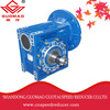 high quality RV Series small gear reduction boxes