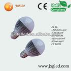 High power aluminium led light shell manufacturers