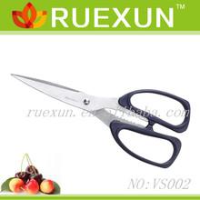"7.5"" Stainless Steel Utility Scissors"