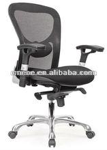 Swivel & height adjustable mesh back chairs