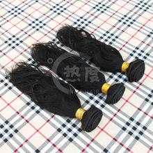 New product distributor wanted raw natural black natrual wave cheap grade virgin weaving 100% malaysian human hair