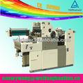 china ht47anp de un solo color y la numeración de las impresoras profesionales