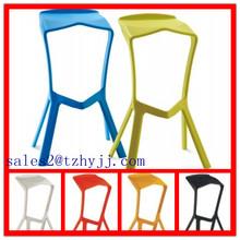 "Miura Stool/Modern Bar Stool/High Bar Chair""PP-129A"""