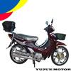 Good Children Motorbike Best Sale