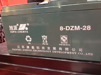 AGM sealed lead acid battery 16v28ah yamaha three wheel motorcycles