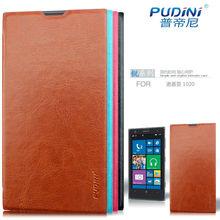 mobile phone case for Nokia Lumia 1020 PU cover