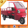 Tricycle Cargo Motorcycle 250cc