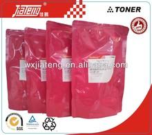 Factory price Compatible Konica Minolta Bizhub 164/184/7718 Toner