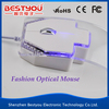Fashion 3D Wired Optical gift Mouse for desktop and laptop