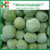 Frozen Green Kiwi Fruit Price for Sale