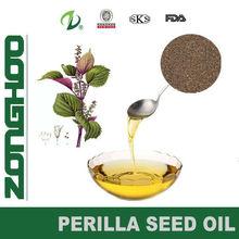 perilla seed vegetable oil