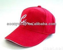 Embroidery Baseball Cap Baseball Hat with Sandwich