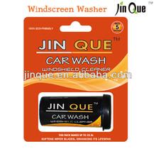 car windscreen washer