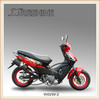 RESHINE Cub motorcycle moped for sale made in china